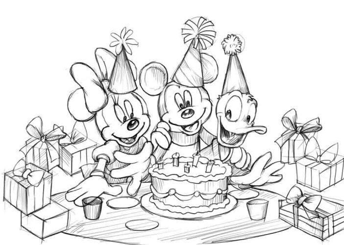 Картинки с днем рождения з5 лет карандашом