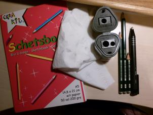 Подготовка к рисованию